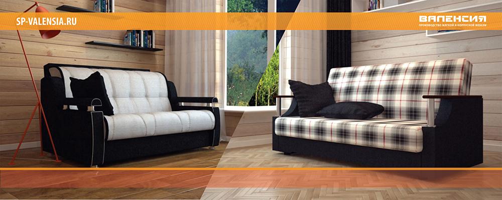 недорогая мягкая мебель в спб